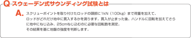 jiban-1